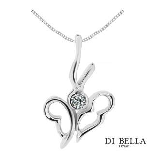 【DI BELLA】春意爛漫天然鑽石墜鍊(3分)