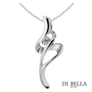 【DI BELLA】綺麗旅程天然鑽石墜鍊(3分)