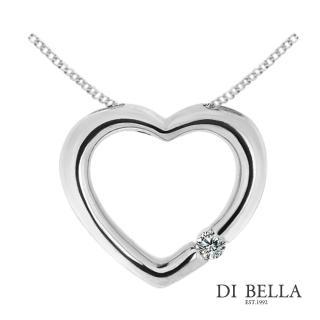 【DI BELLA】完美愛情天然鑽石墜鍊(3分)