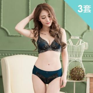 【魔莉莎】420丹華麗銀蔥刺繡蕾絲深V蠶絲內衣三套組(E343)