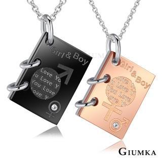 【GIUMKA】情侶項鍊 單身男女珠寶白鋼送單面刻字MN5200(黑/玫)