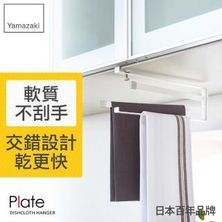 【YAMAZAKI】Plate層板三桿毛巾架(白)