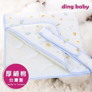 【ding baby】寵愛寶貝鋪棉包巾(藍色)