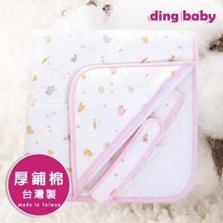 【ding baby】寵愛寶貝鋪棉包巾(粉色)