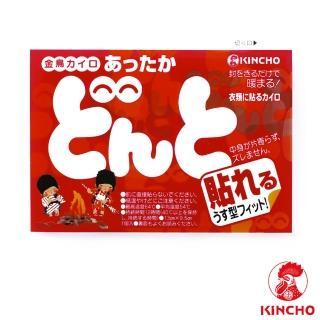 【日本金鳥KINCHO】12小時可貼式暖暖包(10小包/1大包)