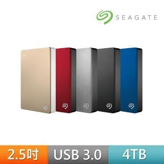 【Seagate】Backup Plus 4TB 2.5吋行動硬碟