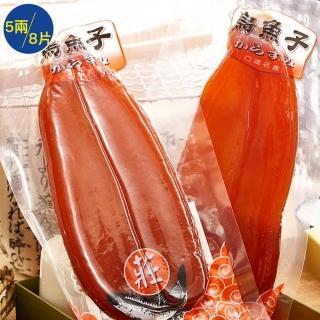 【莊國勝】特等獎金鑽烏魚子5兩8片 附禮盒+提袋(烏魚子)