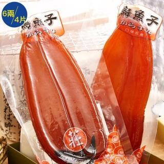 【莊國勝】特等獎金鑽烏魚子6兩4片 附禮盒+提袋(烏魚子)