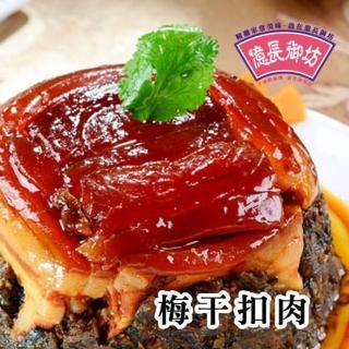 【鮮食家任選799】南門市場億長御坊福菜扣肉(550g/碗)