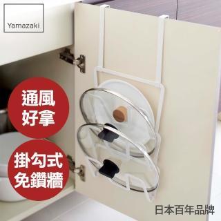 【YAMAZAKI】Nature鍋蓋收納掛架(白)