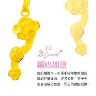【甜蜜約定2sweet-PE-5859】純金金飾結婚九寶-約重0.70錢(結婚九寶)
