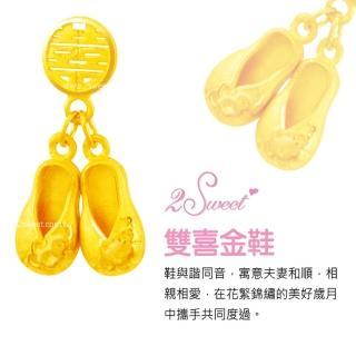 【甜蜜約定2sweet-PE-5860】純金金飾結婚九寶-約重0.84錢(結婚九寶)