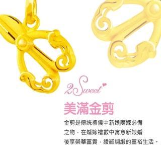 【甜蜜約定2sweet-PE-5861】純金金飾結婚九寶-約重0.58錢(結婚九寶)