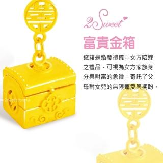 【甜蜜約定2sweet-PE-5862】純金金飾結婚九寶-約重2.02錢(結婚九寶)