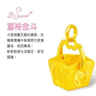 【甜蜜約定2sweet-PE-5863】純金金飾結婚九寶-約重1.60錢(結婚九寶)