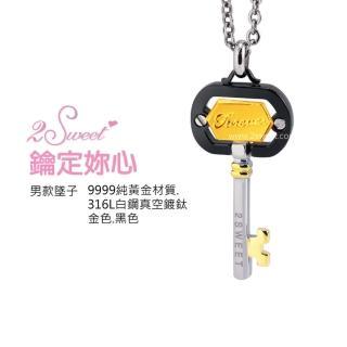 【甜蜜約定2sweet-PE-6151】純金金飾情人對鍊男-約重0.30錢(西洋情人節)
