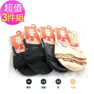 【日本福助Fukuske】滿足 混羊毛小碎花 無痕短襪 3雙(3245-208)
