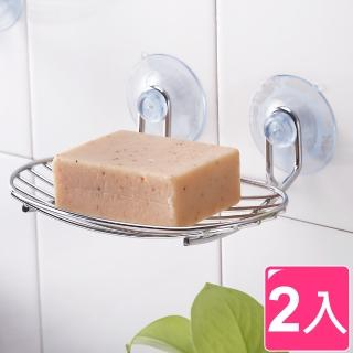 【樂活主義】不鏽鋼吸盤肥皂架2入組(-搶購)