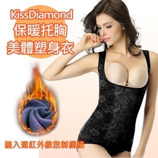 【KissDiamond】保暖托胸美體收腹塑身衣-H903-黑(布料植入遠紅線放射纖維)