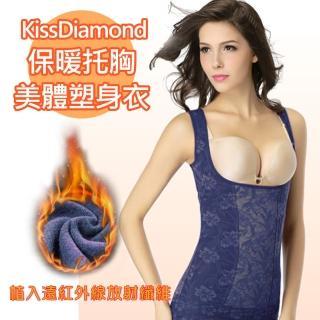 【KissDiamond】保暖托胸美體收腹塑身衣-H903-藍(布料植入遠紅線放射纖維)