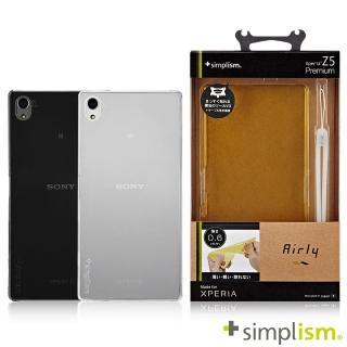 【Simplism】SONY Z5 Premium 0.6mm超薄型保護殼組