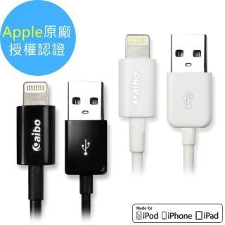 【aibo】iPhone 5 / iPad mini 專用 原廠認證充電傳輸線(1M)
