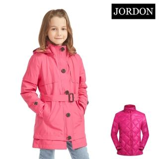 【JORDON 橋登】童裝 防水防風GORE-TEX外套+羽絨兩件式長大衣(1202)