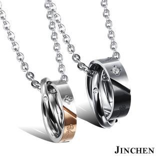 【JINCHEN】316L鈦鋼情侶項鍊一對價TAC-458(幸福微笑情人項鍊/情侶飾品/情人對項鍊)