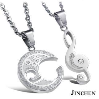 【JINCHEN】316L鈦鋼情侶項鍊一對價AC-610(甜蜜戀曲情人項鍊/情侶飾品/情人對項鍊)