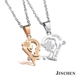 【JINCHEN】316L鈦鋼情侶項鍊一對價AC-577(幸運草情人項鍊/情侶飾品/情人對項鍊)