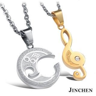 【JINCHEN】316L鈦鋼情侶項鍊一對價AC-554(音樂情人情人項鍊/情侶飾品/情人對項鍊)