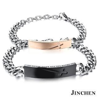 【JINCHEN】316L鈦鋼情侶手鍊一對價TCC-774A(十字愛戀手鍊/情侶飾品/情人對手鍊)