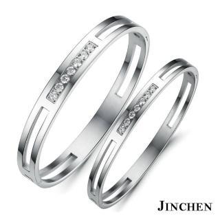 【JINCHEN】316L鈦鋼情侶手環一對價TCC-696(閃耀光芒手環/情侶飾品/情人對手環)