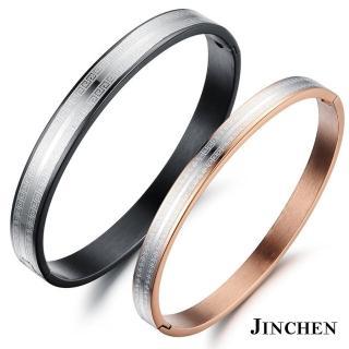 【JINCHEN】316L鈦鋼情侶手環一對價CC-727(長城手環/情侶飾品/情人對手環)