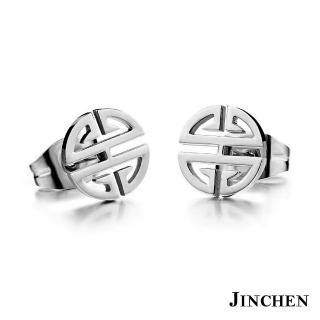 【JINCHEN】316L鈦鋼耳環一對價TEC-294銀色(長城耳環/正韓商品/鋼針抗過敏)