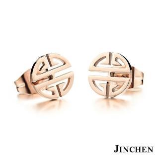【JINCHEN】316L鈦鋼耳環一對價TEC-294玫金(長城耳環/正韓商品/鋼針抗過敏)
