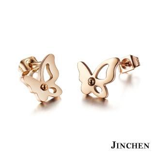 【JINCHEN】316L鈦鋼耳環一對價TEC-286玫金(蝴蝶耳環/正韓商品/鋼針抗過敏)