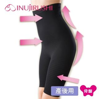 【日本犬印】高腰提臀塑型褲-M/L/LL(黑色)