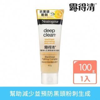 【Neutrogena露得清】深層淨化抗黑頭柔珠洗面乳(100g)