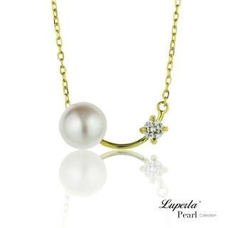 【大東山珠寶】璀璨珍心 純銀晶鑽珍珠項鍊(時尚珍珠)