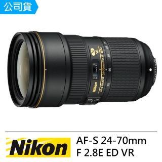 【NIKON】AF-S NIKKOR 24-70mm F/2.8E ED VR(公司貨)