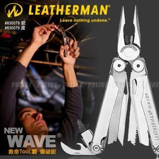 【美國 Leatherman】NEW WAVE全新救命TOOL霸工具鉗/隨身工具組.迷你工具(830079)