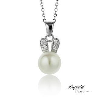 【大東山珠寶】童話彼得兔 純銀晶鑽珍珠項鍊(時尚珍珠)