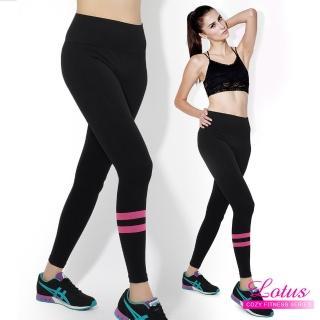 【LOTUS】輕壓彈性雙線慢跑運動褲(粉S-L)