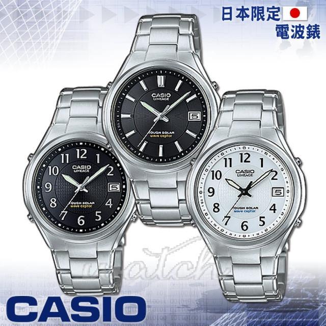 【CASIO 卡西歐】日本內銷款_電波_太陽能_不鏽鋼錶帶男錶(LIW-120DEJ)