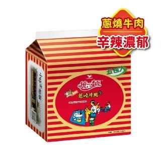 【統一麵】蔥燒牛肉風味5入/袋(勁爆香辣的牛肉風味麵)