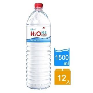 【H2O】Water純水1500ml 12入(值得信賴的純水)