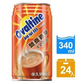 【阿華田Ovaltine】營養麥芽牛奶飲品24入/箱(黃金大麥、香濃巧克力、牛奶口感)