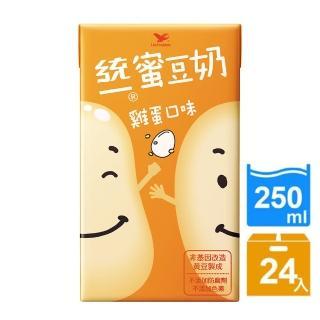【統一】蜜豆奶-雞蛋口味250ml/24入/箱(豐富植物性蛋白質營養 非基因改造黃豆)