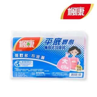 【楓康】撕取式環保垃圾袋3入(63X70cm/69張)